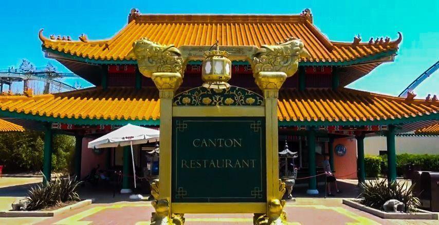 restaurante-chino-portaventura.jpg